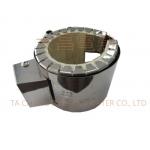 陶瓷電熱圈